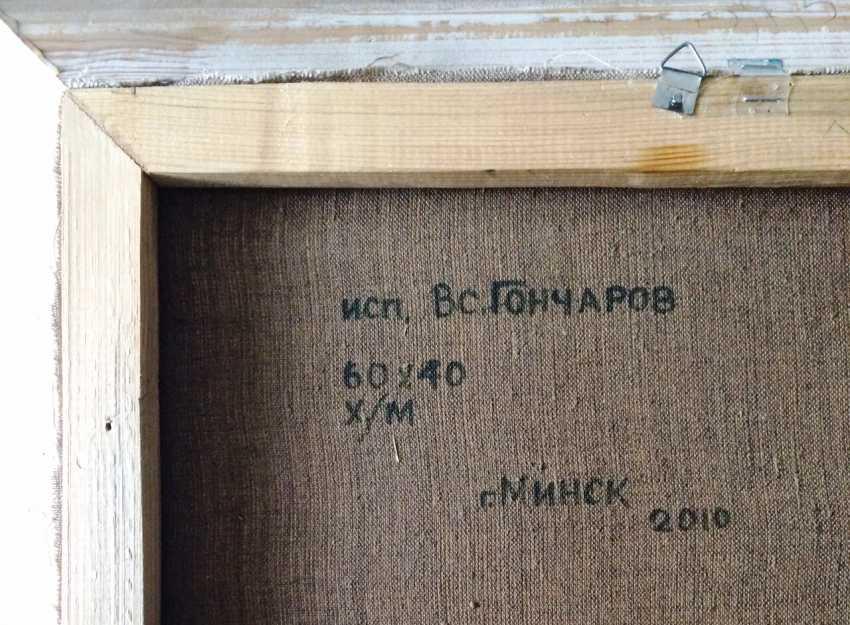 """Goncharov V. """"Beads"""". Minsk, 2010 - photo 2"""