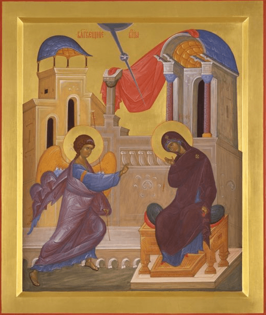 The Annunciation - photo 1