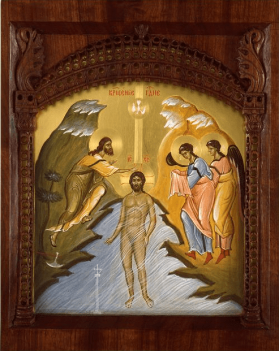 The Baptism Of The Lord - photo 1