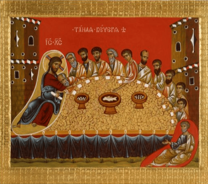 The last supper - photo 1