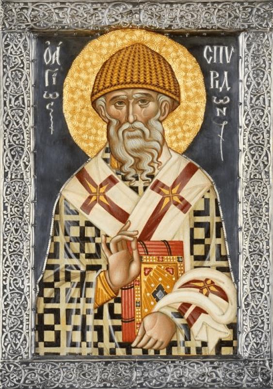 SVT. Saint Spyridon - photo 1