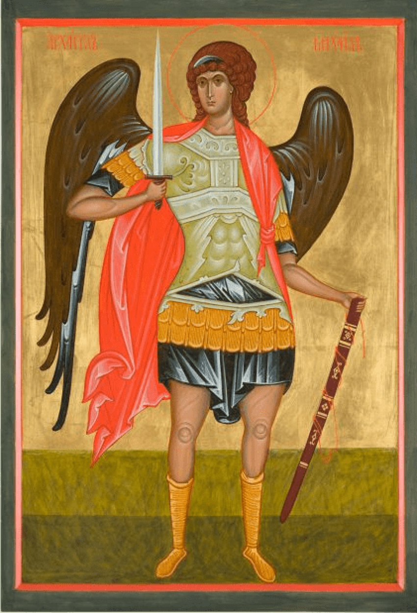 The Archangel Michael - photo 1