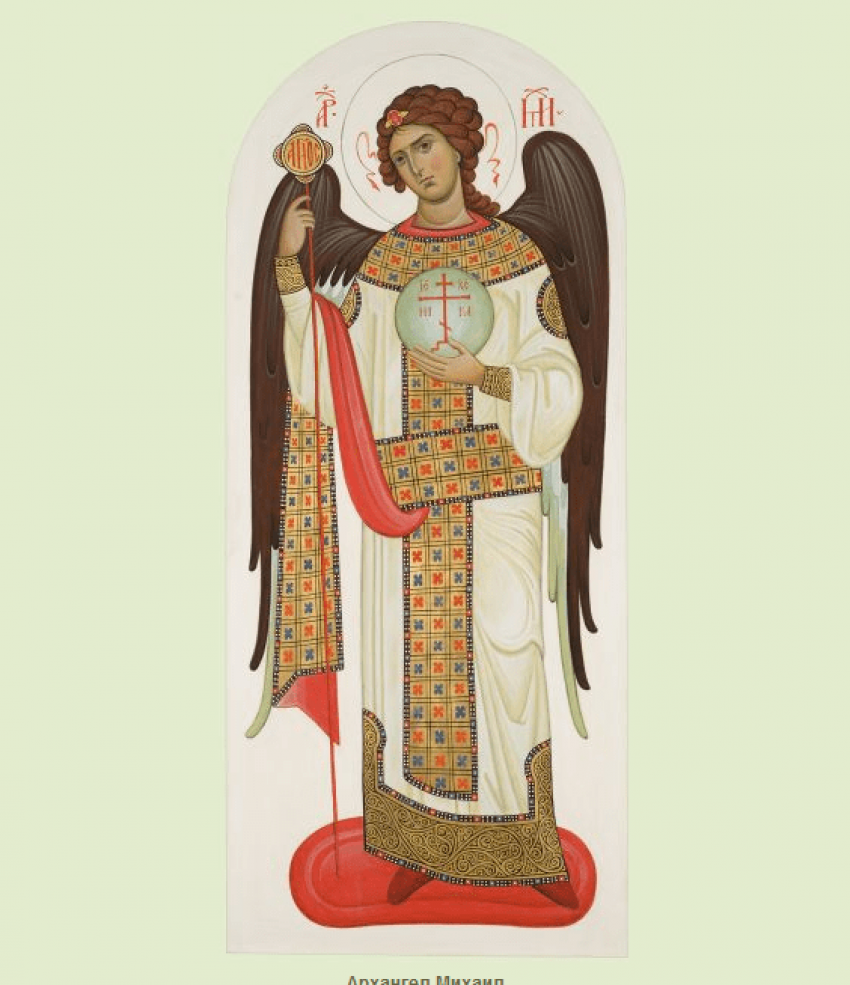 The Archangel Michael - item 8746