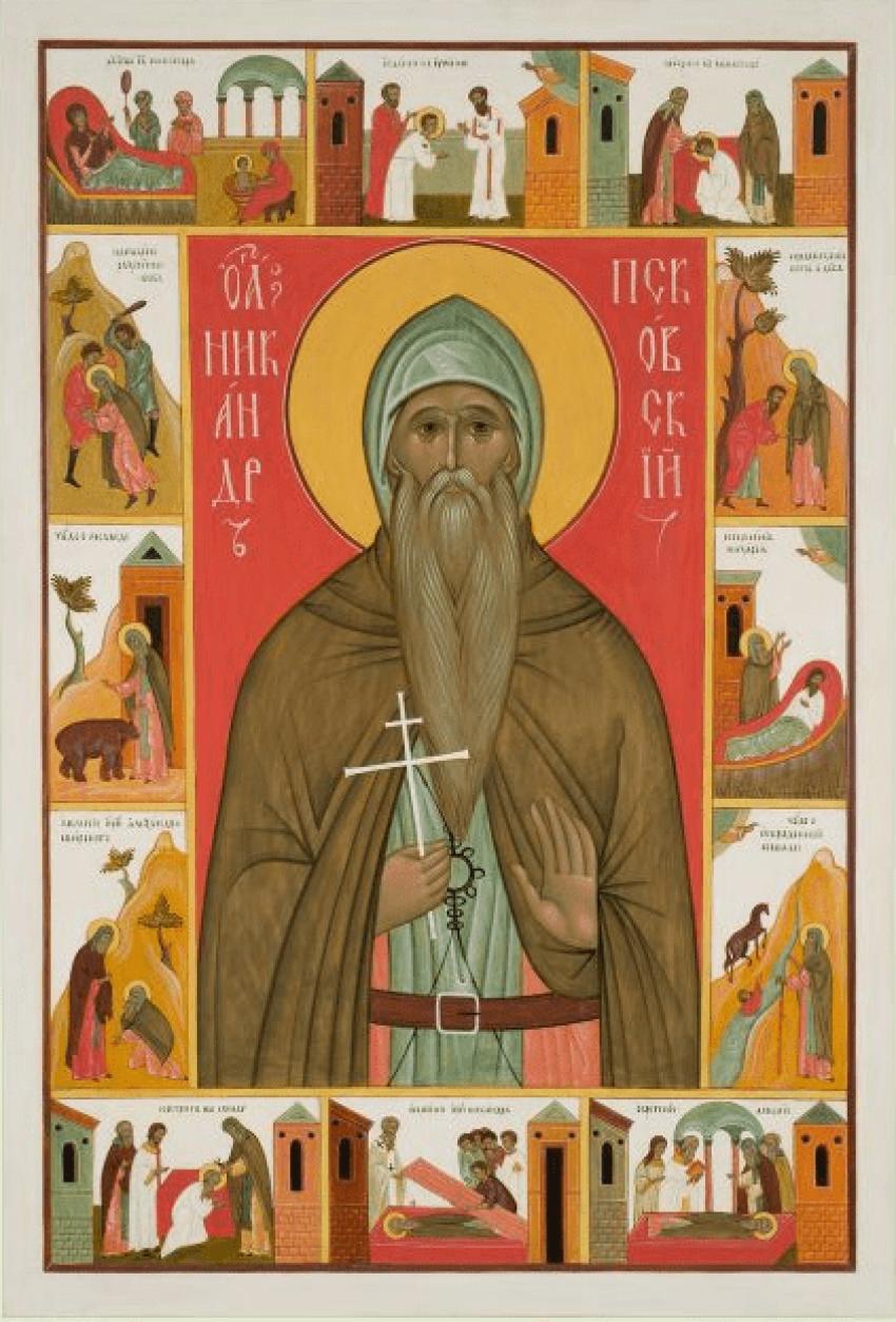 St. Hl. Nicander - Foto 1