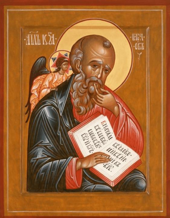 John the Theologian in silence - photo 1