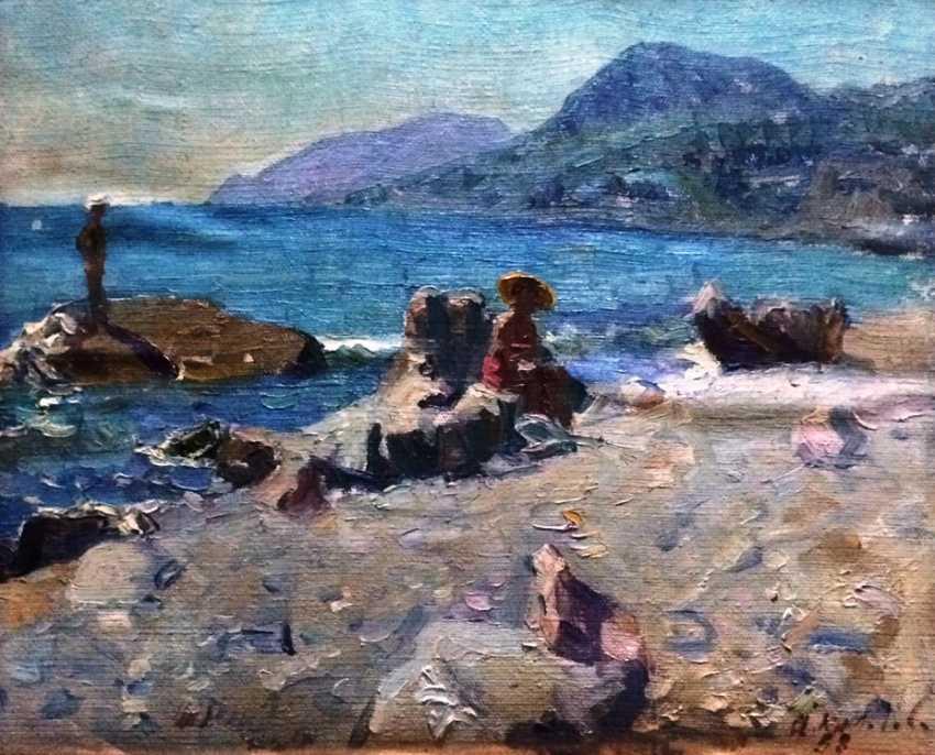 """Kozlovskiy A. S. """"At sea"""", 1962 - photo 1"""