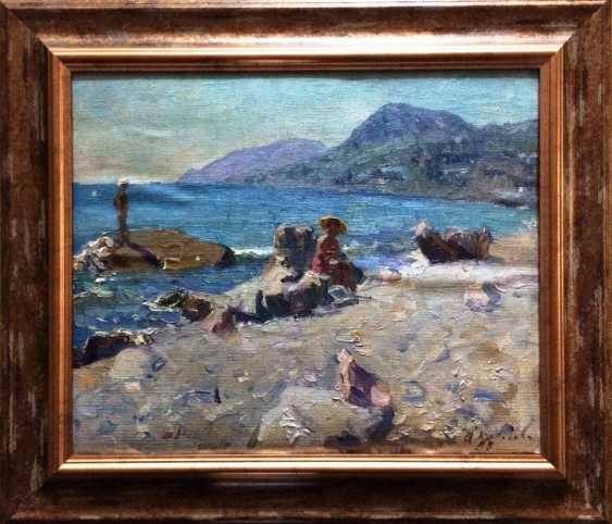 """Kozlovskiy A. S. """"At sea"""", 1962 - photo 2"""