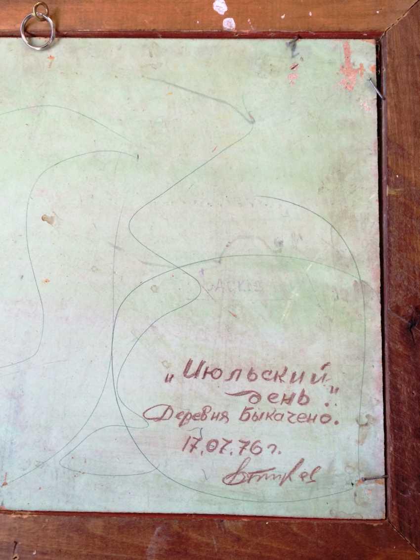 """Baranov V. Und """"ein Julitag"""". Das Dorf Быкачено, 1976 - Foto 2"""