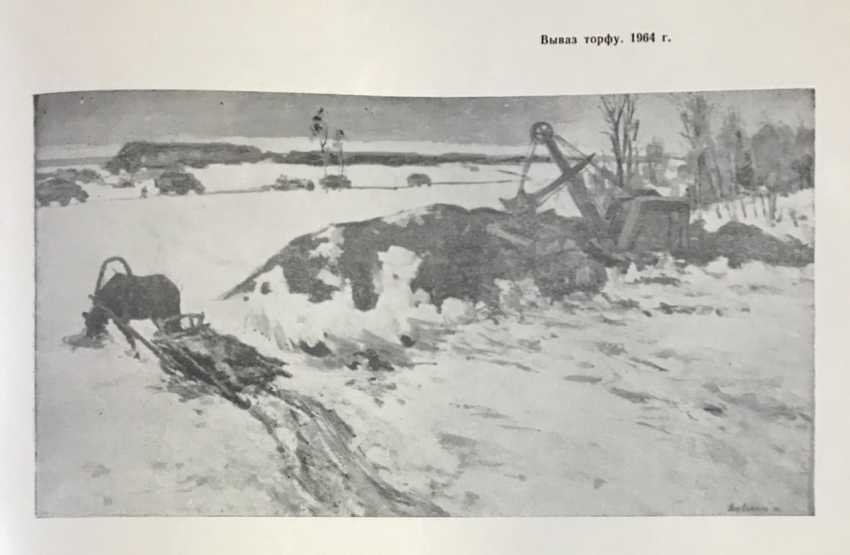 """Catalogue. Dowgiallo, M. H. """"Removal of peat"""", 1964 - photo 5"""