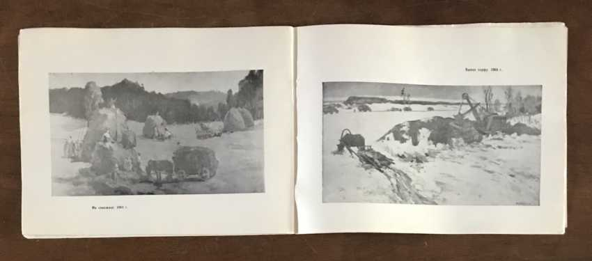 """Catalogue. Dowgiallo, M. H. """"Removal of peat"""", 1964 - photo 6"""