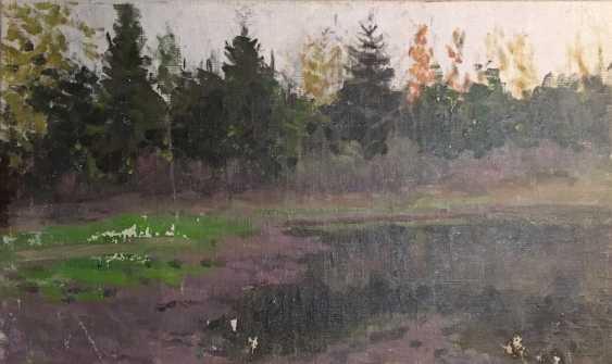 """Azgur (Gorelova), G. G., """"Traces of autumn"""", 1959 - photo 1"""