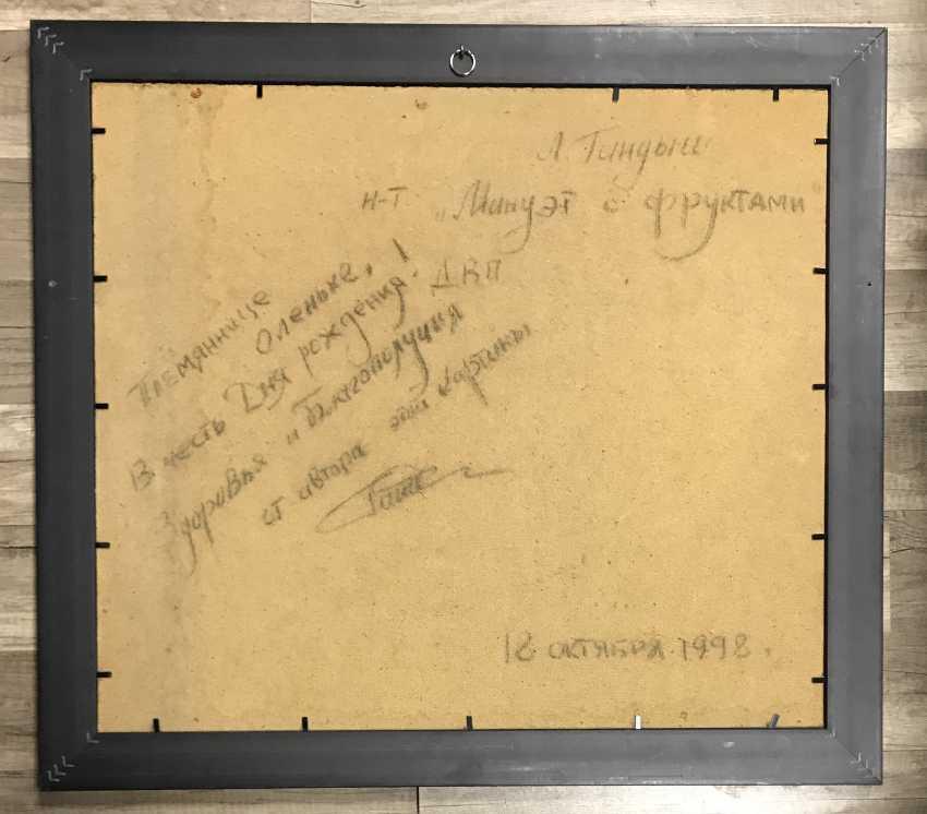 "Gandys L. B. still life ""Minuet fruit"", 1998 - photo 2"
