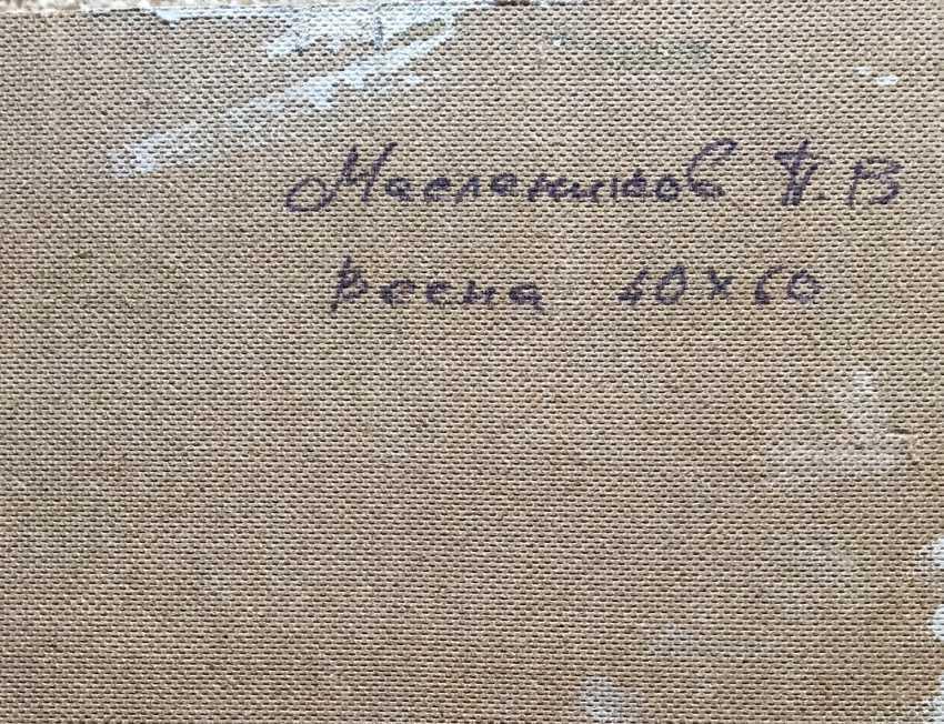 """Maslenykov P. V. - """"Spring"""", XX century. - photo 2"""