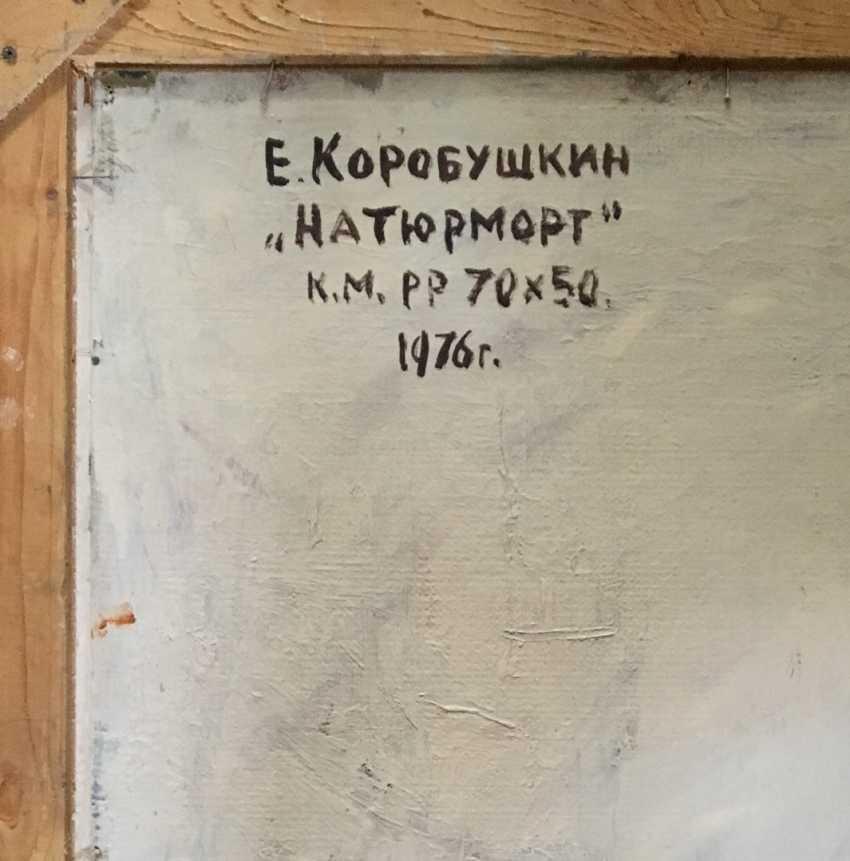"""Korobushkin E. G. """"still life"""", 1976 - photo 2"""