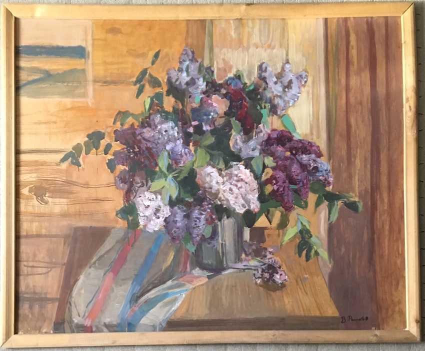Rozhkov V. Z. Painting of the XX century. - photo 1
