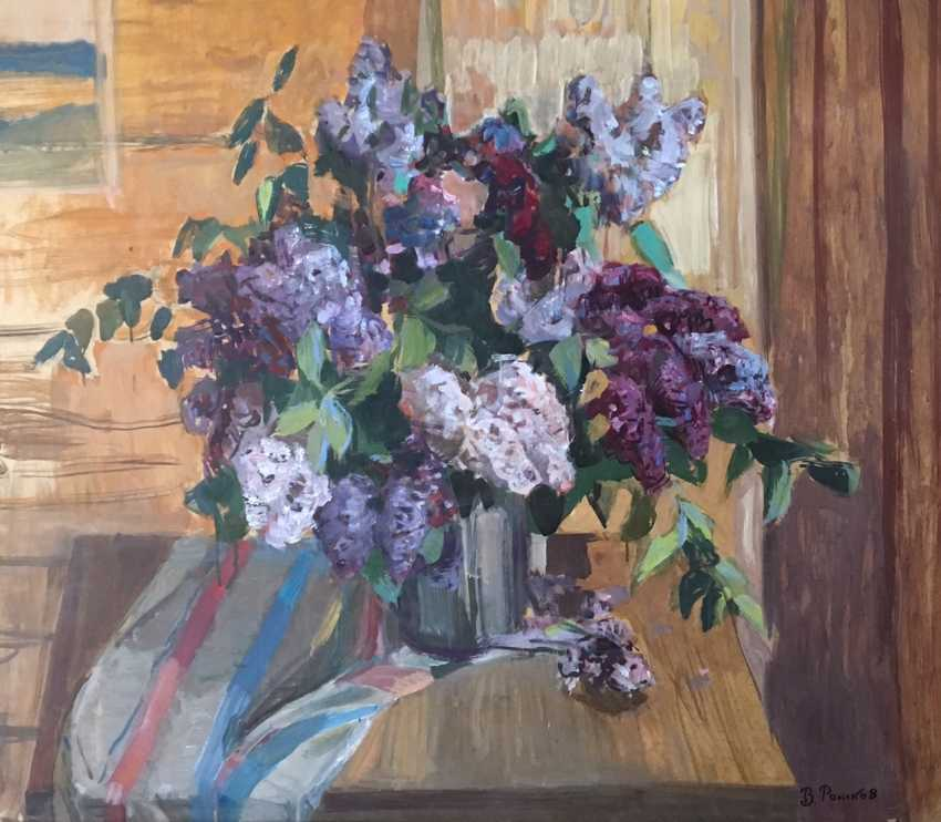 Rozhkov V. Z. Painting of the XX century. - photo 3