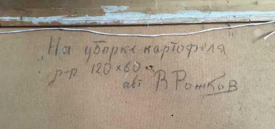 """Rozhkov V. Z. - """"harvesting potatoes"""". XX V - photo 3"""