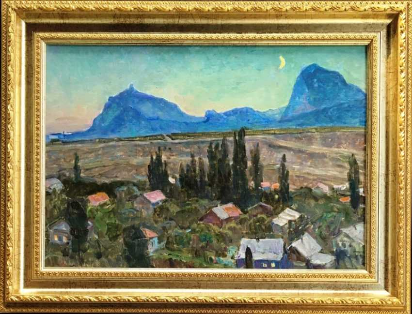Kozlovskiy A. S. Painting, 1976 - photo 1