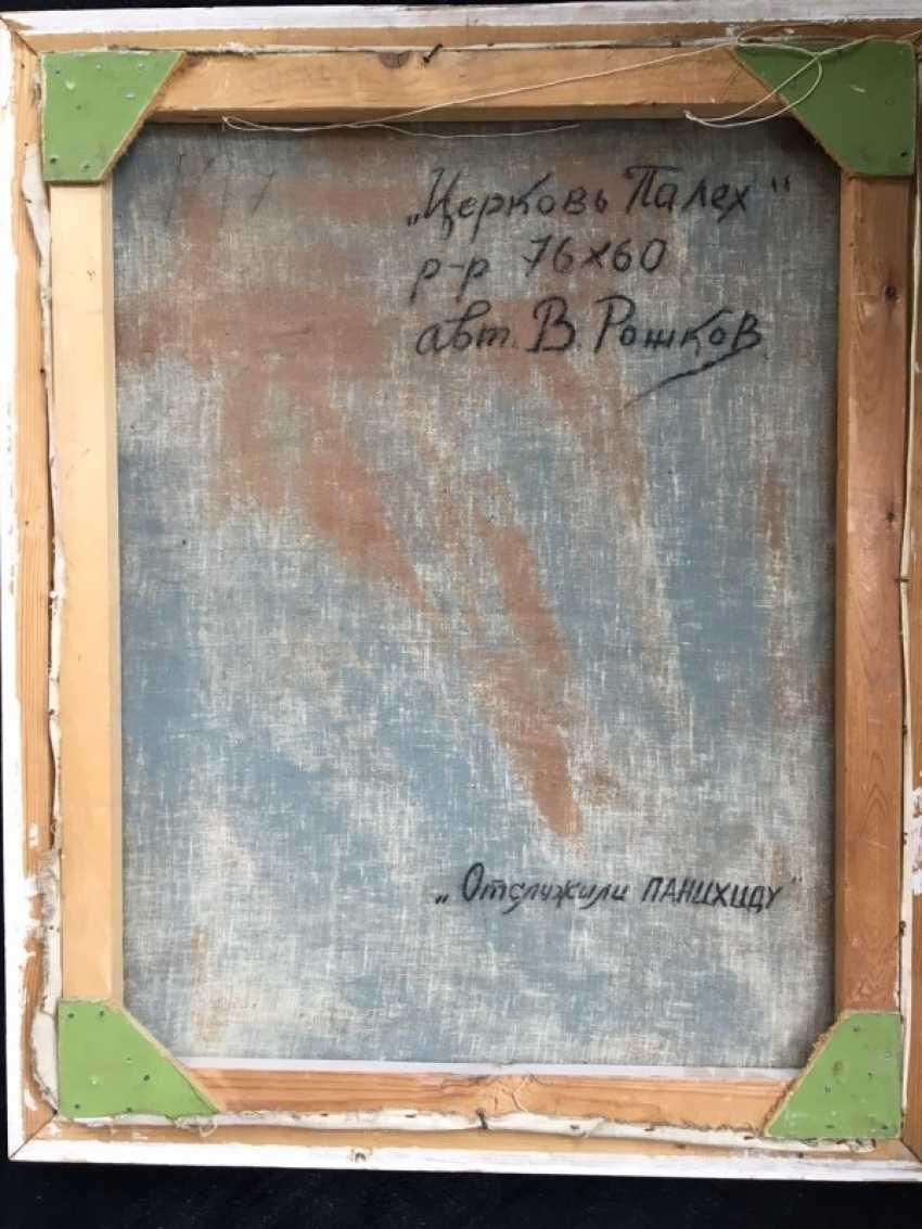 """Catalogue. Rozhkov V. Z. - """"The Church Palekh"""". (""""Remembered""""). 1981 - photo 2"""