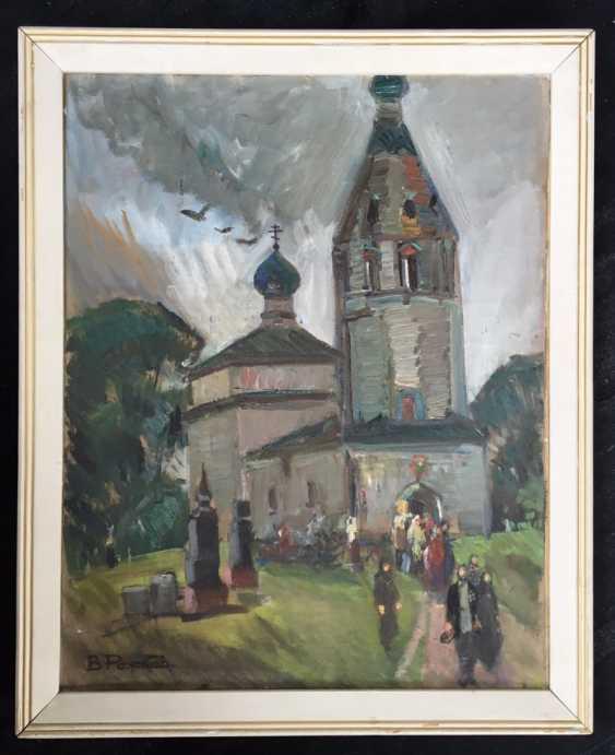 """Catalogue. Rozhkov V. Z. - """"The Church Palekh"""". (""""Remembered""""). 1981 - photo 1"""