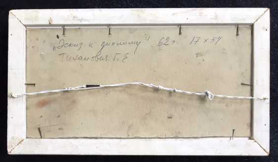 "The Tikhanovich G. E. - ""a Sketch to the diploma"",1962 - photo 3"