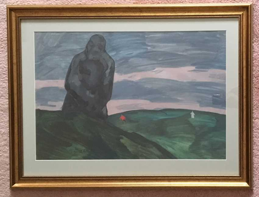 Kubarev V. G. Painting, XX - photo 1