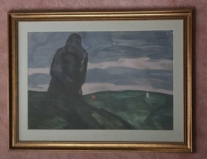 Kubarev V. G. Painting, XX - photo 2