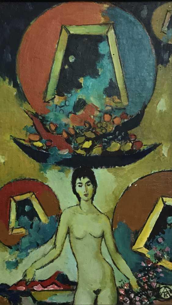 "Kishchenko, A. M. - ""Nude"", 1989 - photo 2"