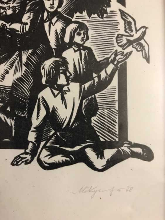 Kupava N. N. Catalogue graphics, 1978 - photo 2