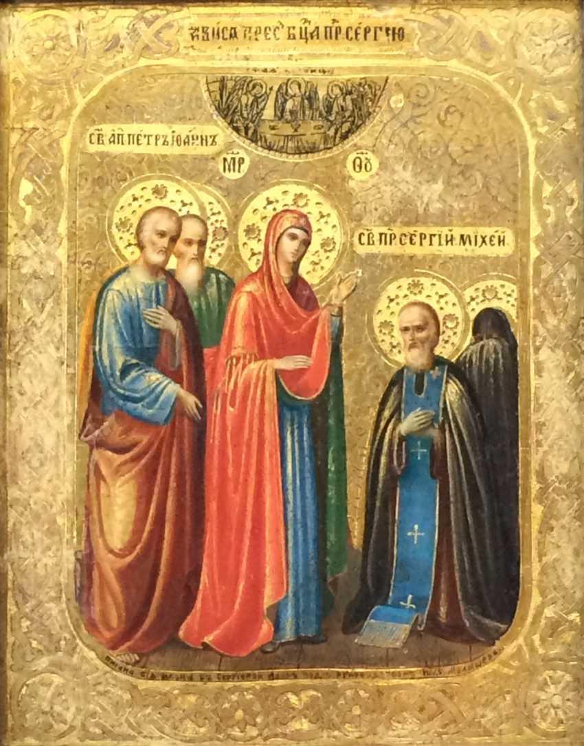 "Malyshev I. M. The Trinity-Sergius Lavra""Appearance Of The Virgin To Sergius Of Radonezh"". The Trinity-Sergius Lavra. 2 floors. XIX century. - photo 1"