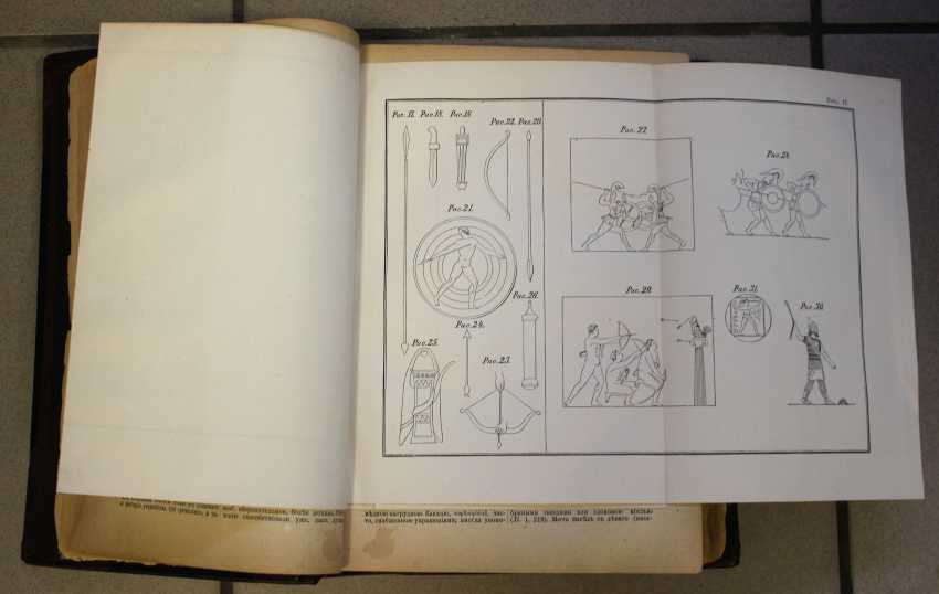 A real dictionary of classical antiquities at Lucero. Russia, 1885 - photo 3