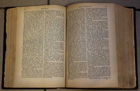 A real dictionary of classical antiquities at Lucero. Russia, 1885 - photo 4