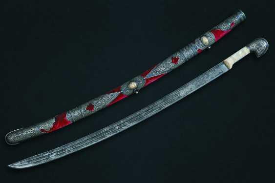 Sword - photo 1