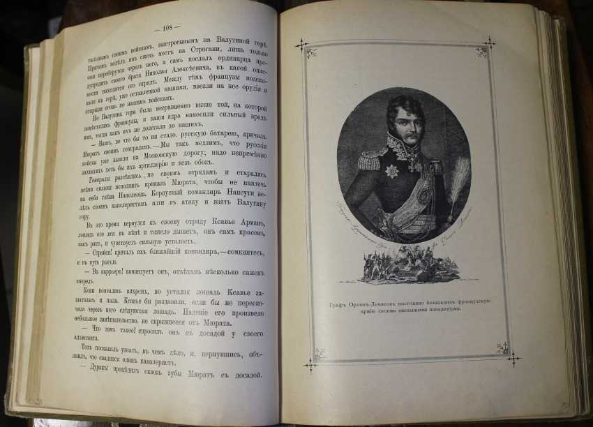 """Makarova M. S. """"Terrible cloud. Historical novel for young people."""" Russia, 1895 - photo 5"""