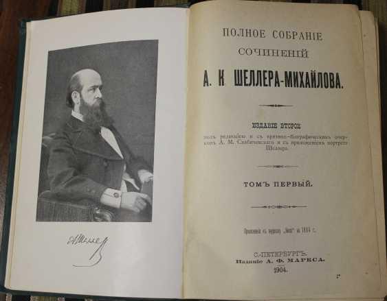 Sheller-Mikhailov A. K. Complete works. Russia, 1904 - photo 6