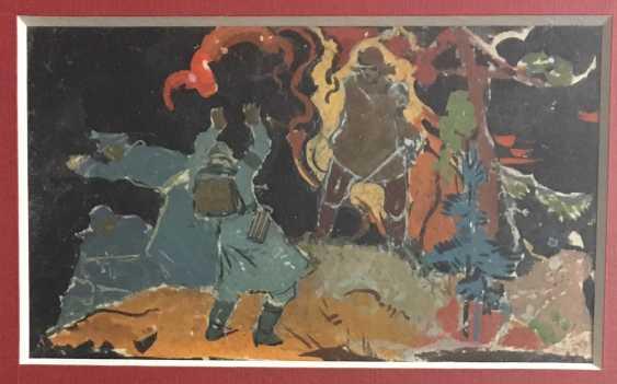 Rozhkov V. Z. Triptych, XX century. - photo 2