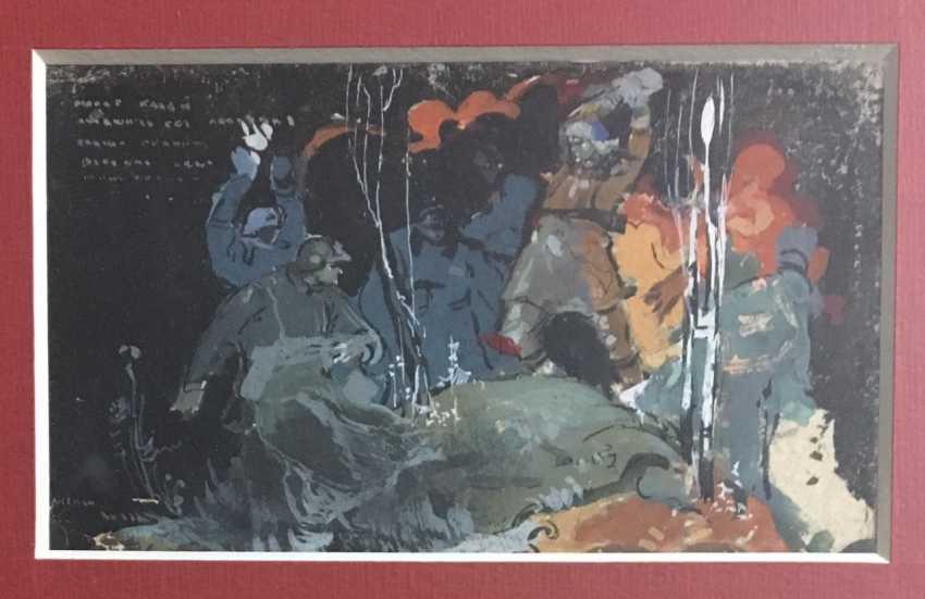 Rozhkov V. Z. Triptych, XX century. - photo 3