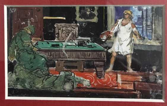 Rozhkov V. Z. Triptych, XX century. - photo 4