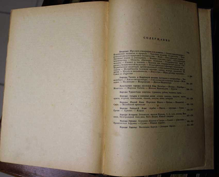 "Rudnev I. ""The Peoples Of The World. Ethnographic essays"". Soviet Union, 1928 - photo 4"