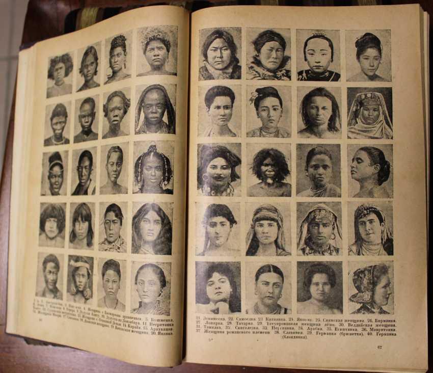 "Rudnev I. ""The Peoples Of The World. Ethnographic essays"". Soviet Union, 1928 - photo 5"