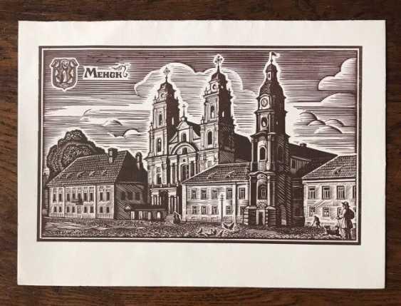 """Kupava N. N. Etching """"Minsk"""", 1977, №929 - photo 1"""