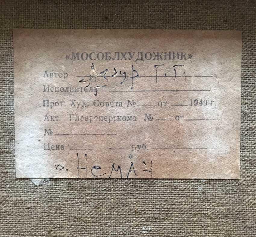Azgur (Gorelova) G. G. Neman, 1948 - photo 4