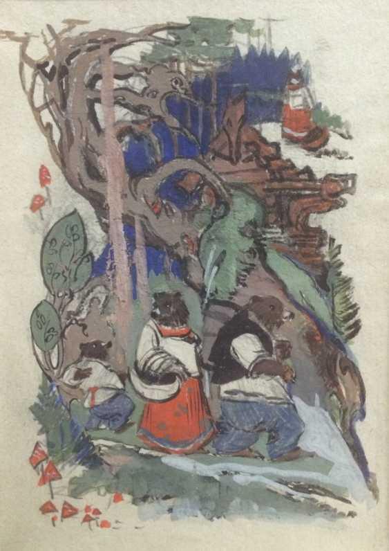 """Rozhkov V. Z. """"the Three bears"""", XX century. - photo 2"""