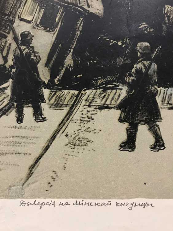 """Gerus, S. P. """"a Diversion on the Minsk iron road"""", 1967 - photo 4"""