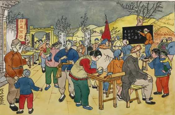 """Chinese watercolor """"Free elections in the country"""", ser. Of the twentieth century. - photo 1"""