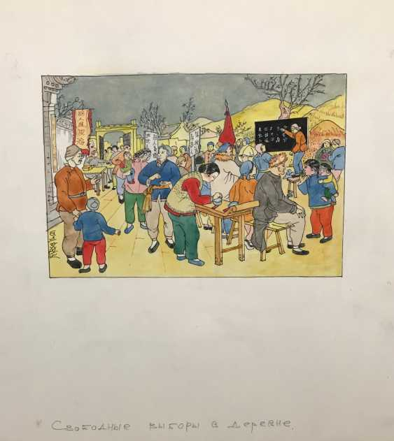 """Chinese watercolor """"Free elections in the country"""", ser. Of the twentieth century. - photo 3"""