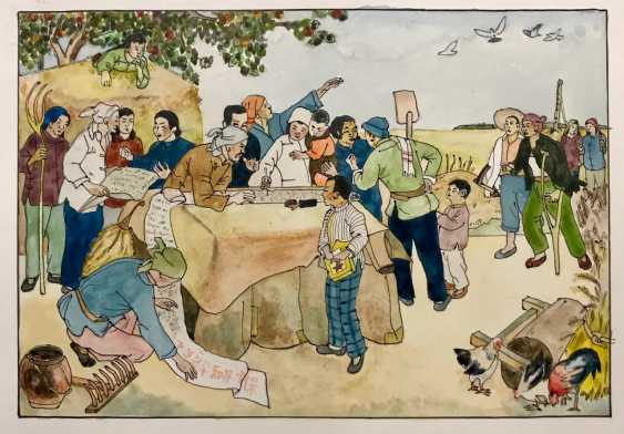 """Chinese watercolor """"Signatures for peace"""", ser. Of the twentieth century. - photo 1"""
