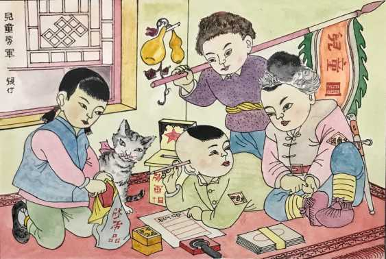 "Chinese watercolor ""Children send gifts to soldiers of the people's Army"", ser. Of the twentieth century. - photo 1"