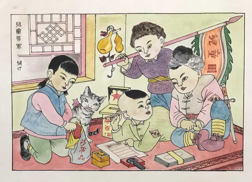 "Chinese watercolor ""Children send gifts to soldiers of the people's Army"", ser. Of the twentieth century. - photo 4"