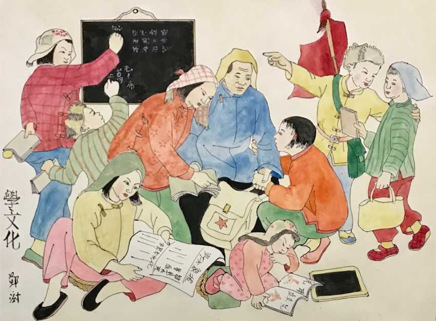 "Chinese watercolor ""Children learn to read and write"", ser. Of the twentieth century. - photo 1"